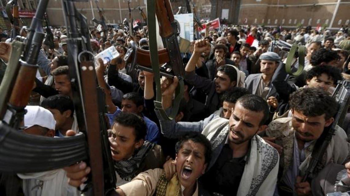 الحوثيون الحوثيين