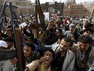 اليمن.. 15 ألف انتهاك حوثي في 200 يوم وتجنيد 2500 طفل