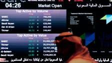 Saudi Arabia, UAE keep growing despite cheap oil