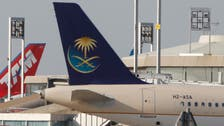Islamic finance aviation 'benchmark' set by Saudia's mega-deal: financier