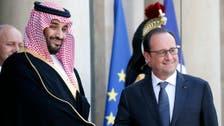 فرانس اور سعودی عرب کے درمیان 12 ارب ڈالرز کے معاہدے