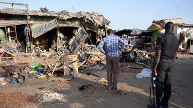 عشرات القتلى بتفجيرين انتحاريين في #نيجيريا
