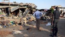 Over 40 killed in 'Boko Haram' attacks in Nigeria: police