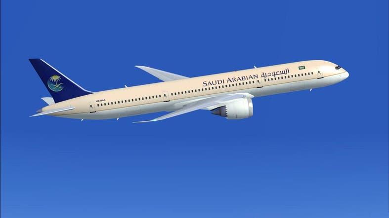 Why Was This Saudia Flight To New York Returned To Jeddah Al - Al arabiya english