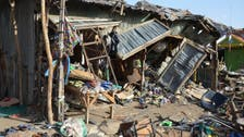 '12-year-old girl' kills 10 in Nigeria suicide attack