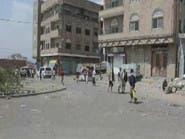 حصار تعز يفتح ملف الإغاثة الإنسانية