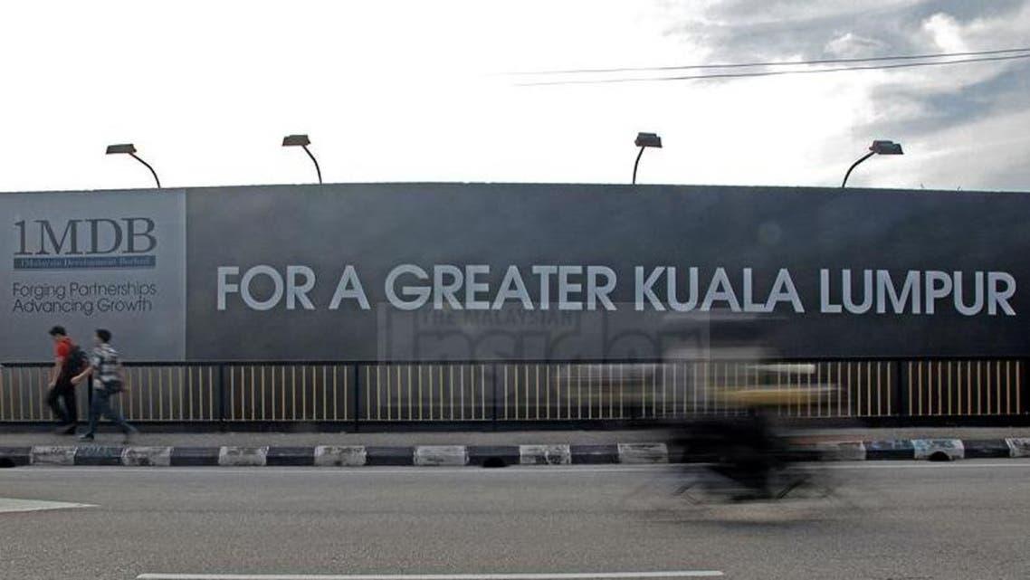 (Photo courtesy of Malaysia Insider)