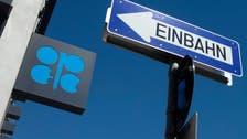 OPEC petroleum exports fall below $1 trillion in 2014 on oil slump