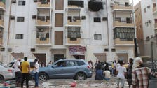 Drone strike kills four 'al-Qaeda militants' in Yemen