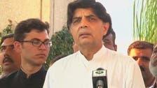 بی بی سی کی رپورٹ سے پاکستانی الزامات کی تصدیق