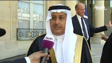 صندوق الاستثمارات العامة السعودي يوقع اتفاقية مع فرنسا