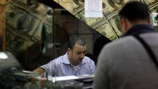 Egypt's Banque Misr in talks with banks for dollar loan: sources