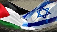 تراجع الدعم الفلسطيني الإسرائيلي عن حل الدولتين