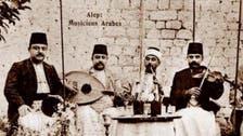 London theater hosts Ramadan night to explore rich Arab culture