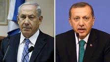 توتر بين تركيا وإسرائيل بعد منع صحافيين من زيارة القدس