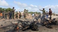 صومالیہ : ہوٹل کے باہر کار بم دھماکا،13 افراد ہلاک