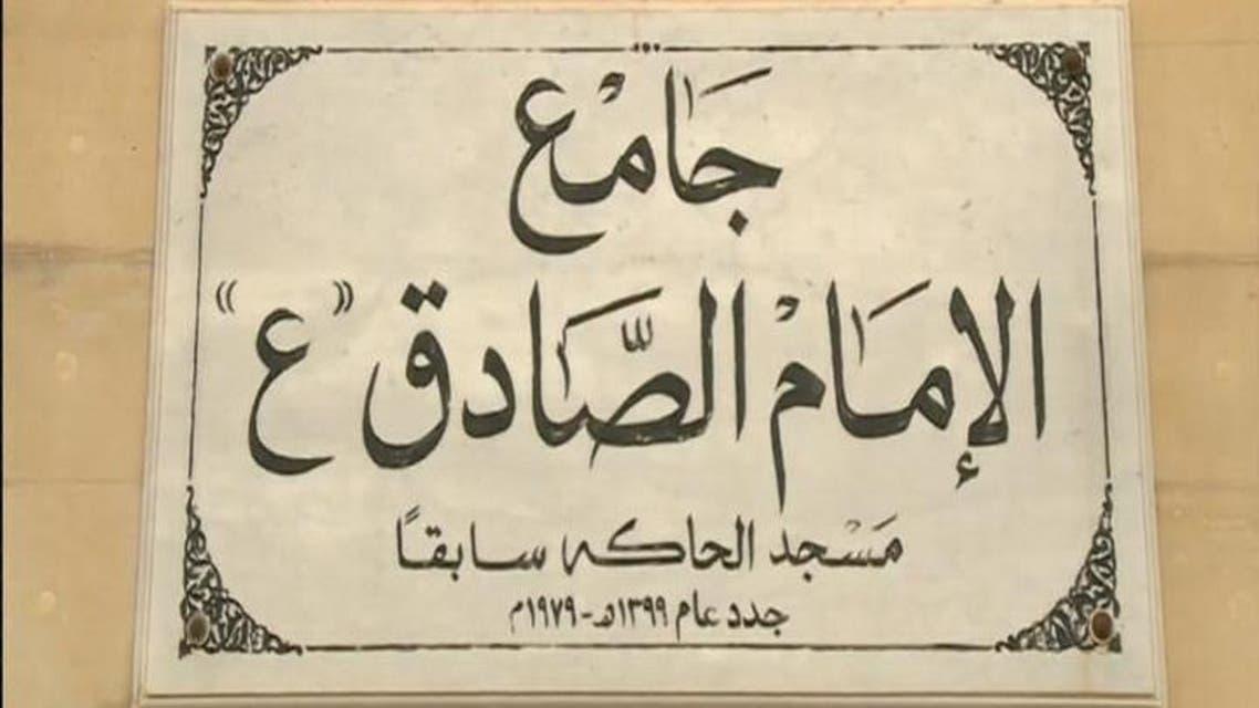 THUMBNAIL_ 27 قتيلا بانفجار مسجد الصادق في الكويت وداعش يتبنى