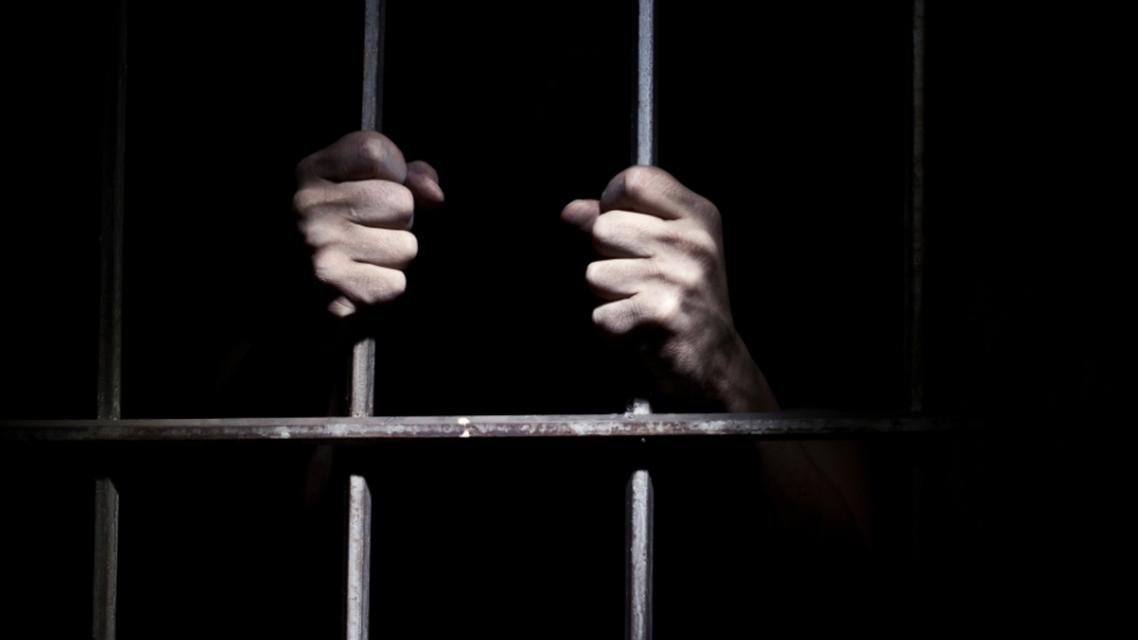 سجن سجين مسجون