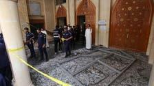 28 قتيلا بانفجار مسجد شيعي في #الكويت وداعش يتبنى