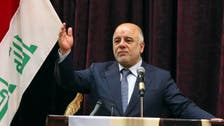 PM: Iraq forces made 'unauthorized' withdrawal from Ramadi