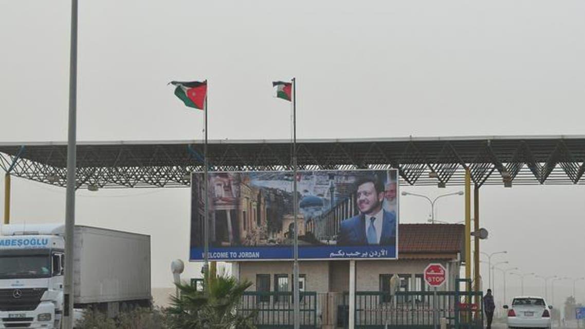 حدود الأردن سوريا