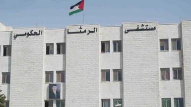 وفاة 4 سوريين على الحدود مع الأردن بعد إصابتهم في درعا
