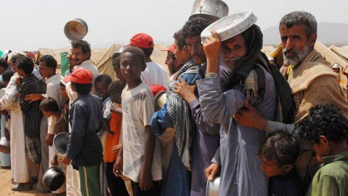 اليمن معاناة