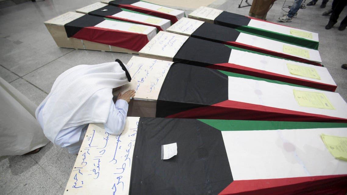 الكويت 3