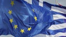 استطلاع: غالبية اليونانيين يريدون الاحتفاظ بعملة اليورو