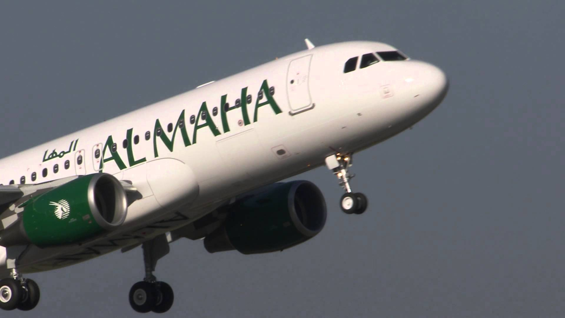 A still from a al-Maha Airways promotional video showing an Airbus jet in flight with al-Maha's livery  (Video grab)
