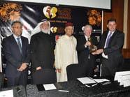 المغرب يستقبل النسخة 23 لجوائز السفر العالمية