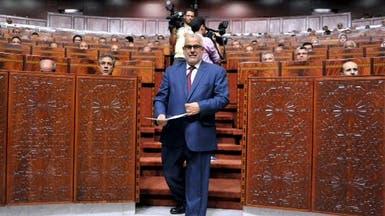 العدالة والتنمية بالمغرب يهاجم دعوات تقنين الحشيشة
