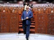 المغرب.. بن كيران يستقيل من منصبه في البرلمان