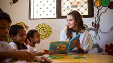 الملكة رانيا تطلع على أنشطة مجتمعية في رمضان