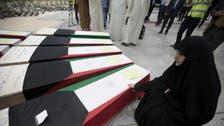 کویت مسجد حملہ، بمبار کے ڈرائیور سمیت متعدد زیر حراست