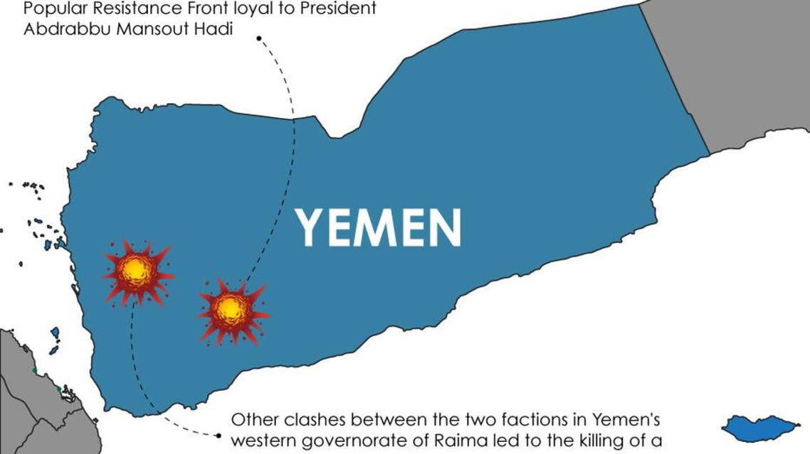 Infographic: Yemen's Houthis in deadly clashes with Hadi loyalists