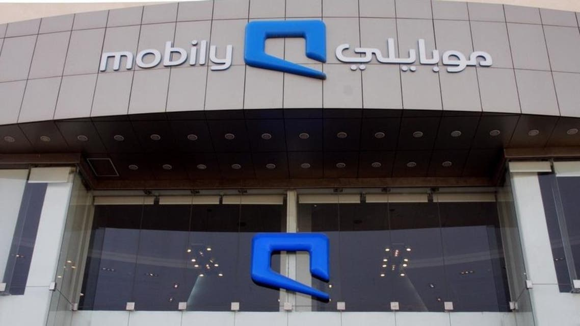 Mobily - Reuters
