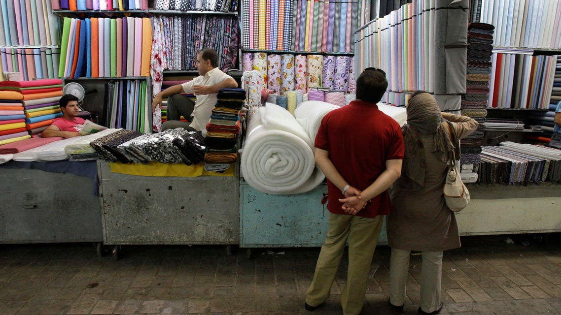 tehran market