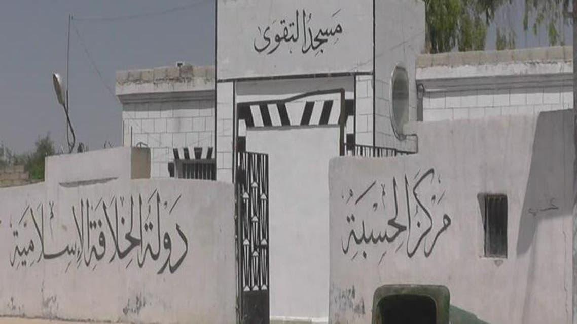 THUMBNAIL_ سوريا.. عمليات تهجير قسرية لسكان تل أبيض