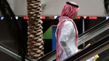 Saudis told to act against misuse of their names in fake employment