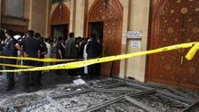 Kuwait edges down after militant attack