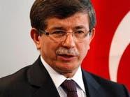 """أوغلو: #تركيا ستتخذ """"الخطوات اللازمة"""" لتأمين حدودها"""