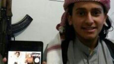 أنباء عن مقتل السعودية الداعشية ريما الجريش في سوريا