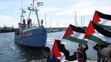 """إسرائيل تسيطر على """"أسطول الحرية 3"""" قبل وصوله غزة"""