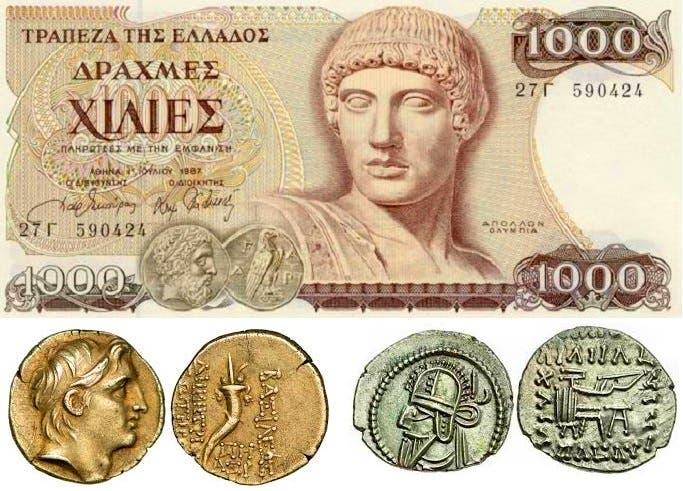 دراخما اليونان حديثا وفي عصور قبل الميلاد، منها ظهرت كلمة درهم