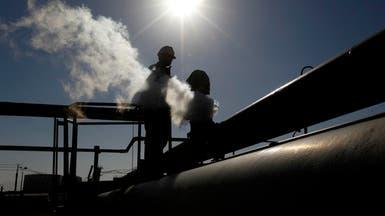 ليبيا.. مؤسسة النفط تؤكد دعمها لحكومة الوفاق