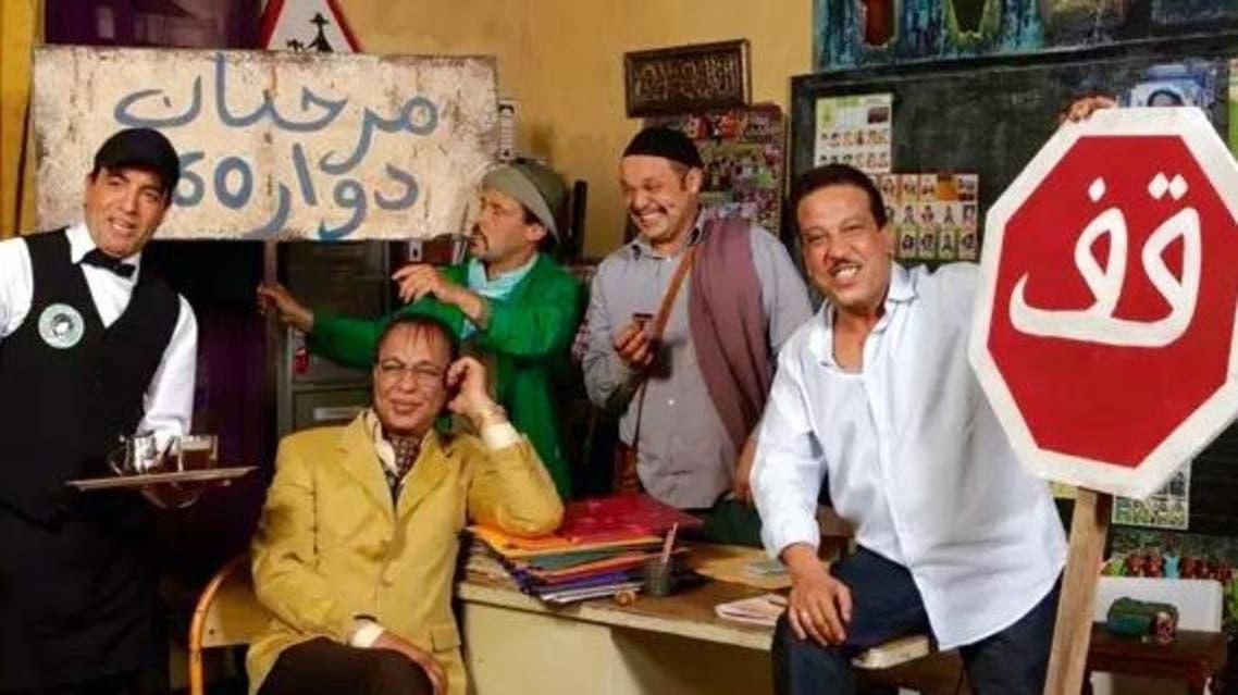 """من مسلسل """"نايضة في الدوار"""" على القناة الثانية المغربية"""