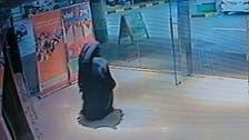 UAE woman gets death penalty for killing U.S. teacher