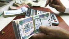 سعودی مالیاتی اتھارٹی نے تارکینِ وطن کے اکاؤنٹس منجمد کرنے کی خبر کی تردید کردی