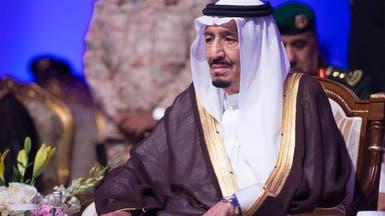 #الملك_سلمان يدشن التوسعة الثالثة للمسجد الحرام